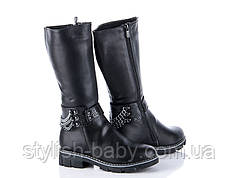 Зимняя коллекция 2017. Детская зимняя обувь бренда Солнце (Kimbo-o) для девочек (рр. с 33 по 38)