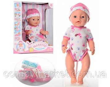 """Кукла-пупс """"Малятко-немовлятко"""" 42 см."""