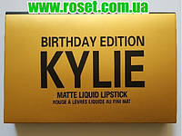 Набор матовых жидких помад Birthday Edition Kylie Matte Liquid Lipstick