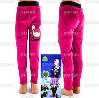 Детские гамаши на меху велюровые розовые Zoloto 04-10 2XL Pink