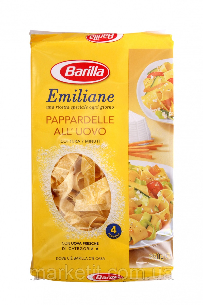 Макароны гнезда Barilla Emiliane «Pappardelle All Uovo» 250 гр.