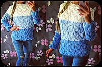 Молодежный свитер трехцветный  44-46-48 ( М.А.Р.)