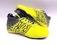 Кроссовки-сороконожки Бампы футбольные подростковые желтые KF0473
