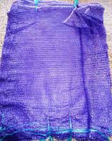 Сітка овочева 45*75 фіолетова