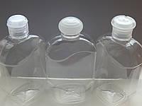 Бутылочки 500 мл, плоские Гриб желтый