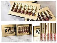 Жидкая матовая помада Kylie Birthday Edition: 6 оттенков