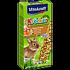 Крекер Vitakraft Pop-Corn для кроликов с попкорном, 2 шт