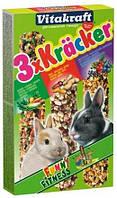 Крекер Vitakraft для кроликів з овочами і попкорном, 3 шт