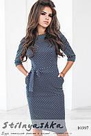 Платье офисного стиля из трикотажа с карманами