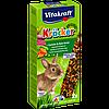 Крекер Vitakraft для кроликов c овощами, 2 шт