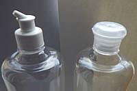Бутылочки 1000 мл Флип-топ гриб белый