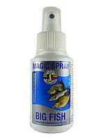 Спрей рыболовный Marcel van den Eynde ''Big Fish''