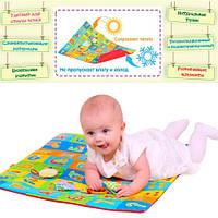 Детский коврик для игры и развития, Масик МК7201-01