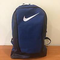 Синий спортивный мужской рюкзак Найк