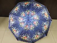 Женский зонтик автомат Rain Brella Цветы (110N-2)