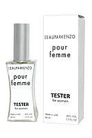 Женская туалетная вода Kenzo L'eau par Kenzo pour femme (Кензо Ля Пар Пур Фемме), тестер 60 мл
