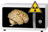 Опасность микроволн