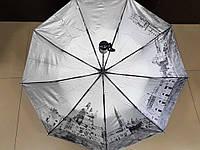 Зонтик однотонный с рисунком внутри купола полуавтомат Max города (SW481-2)
