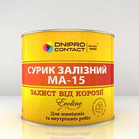 Сурик железный по металлу 2,5 кг.