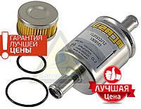 Фильтр в редуктор Tomasetto АТ09, (с уплотн. кольцами) + Фильтр тонкой очистки (12х12)