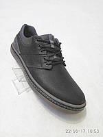 Туфли мужские черные Samas нубук, фото 1