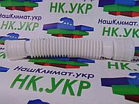 Оригинальный патрубок длина 19~20см Диаметр  33мм/27мм. для стиральной машины полуавтомат (saturn) и других №1