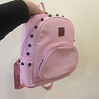 Модный рюкзак пудра для девочек и женщин