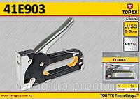 Степлер механический TOPEX  41E903