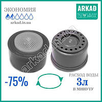 Насадка на кран  для экономии воды (стабилизатор расхода воды) - 3Л/мин