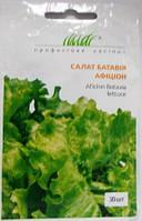 Салат батавія Афіціон 30н (Проф насіння)