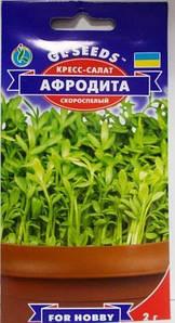Крес салат Афродіта 2г (GL Seeds)
