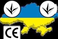 Единственный сертифицированный генератор тяжелого дыма в Украине!