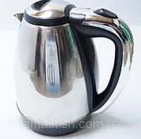 Дисковый чайник Domotec MS 5002 DJV /03-8