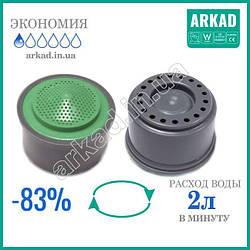 Насадка на кран для экономии воды А2E - 2л/мин