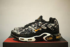 Кроссовки мужские Nike Air Max Nike Tn+ 1 Black\White\Gray топ реплика