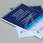 Фирменные блокноты — хороший корпоративный подарок