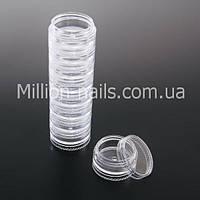 Баночки-закрутки пластиковые ,(столбик) 5шт в упаковке