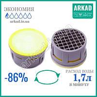 Аэратор для смесителя для экономии воды Terla Freelime А17Т- 1,7л/мин
