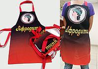 Фартуки с логотипом, Фартуки под заказ