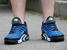 Кроссовки мужские Nike Air Max Nike Tn+ Blue топ реплика, фото 2