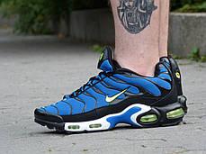Кроссовки мужские Nike Air Max Nike Tn+ Blue топ реплика, фото 3