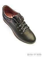 Мужские кожаные туфли черные Columbia Club Shoes