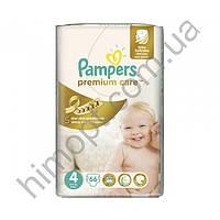 Подгузники Pampers Premium Care 4 66шт.(памперсы Премиум кеа)