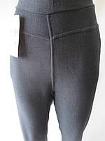 Женские штаны с карманами большого размера.
