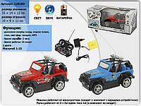 Машина на аккумуляторе, радиоуправление, арт 23816BD
