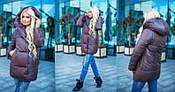Зимняя женская теплая куртка с капюшоном В30193