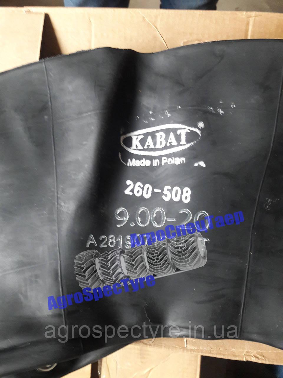 Камера для трактора 8.00/9.5-20 (240/260/300-20) TR-15 KABAT