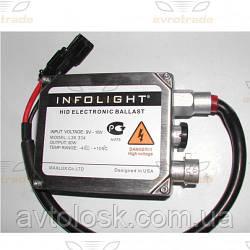 Блок розжига ксенона Infolight 12V 35W + обманка