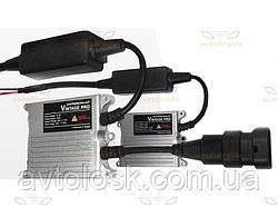 Блок розжига ксенона Vintage Pro Slim 12V 35W