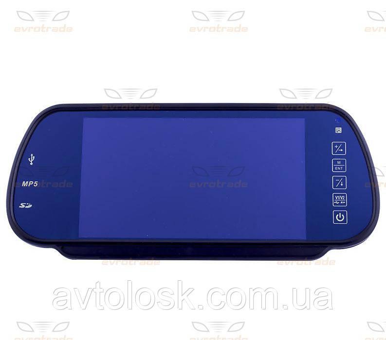 Монитор для авто SVS R7003